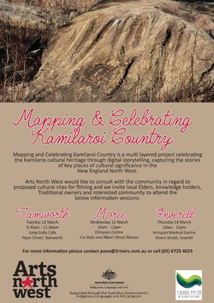 Mapping & Celebrating Kamilaroi Country